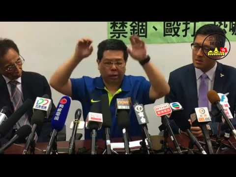 民主黨【林子健被擄遭釘大腿 】形容係大陸對全香港市民既恐嚇!何俊仁、林卓廷一同出席(完整版)