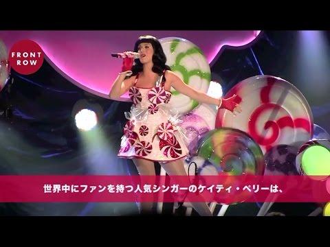 史上最高の失敗!?ケイティ・ペリー、ライヴ中に「口パク」がバレてファン爆笑  Katy Perry's Lip Sync Fail