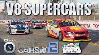 Aussie V8 Supercars @ Long Beach 🇺🇸 in Project CARS 2. Rift VR iMac Gameplay.