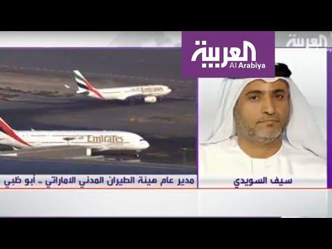 اقتراب مقاتلات قطرية بشكل خطير من طائرة مدنية إماراتية في أجواء البحرين  - نشر قبل 3 ساعة