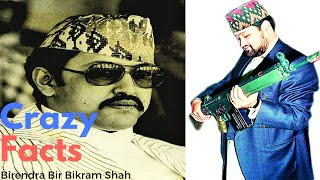 5 Facts About King Birendra Bir Bikram Shah That You Might Not Know!!!