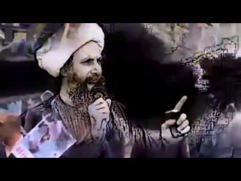 Sheikh Nimr al Nimr - Documentary