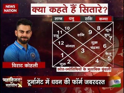 India vs Pakistan Final Match Prediction by Astrologers | India vs Pakistan Champions Trophy Final