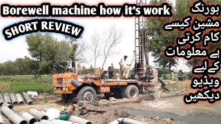 Tubewell Boring machine full working & Expenses Explained | how it works ? | Kitna kmati hy ?