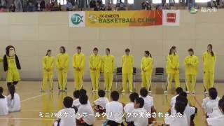 新潟県胎内市の新しい総合体育館のオープンを記念して、5月14日にセレモ...