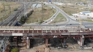 Работа продолжается   Строительство трёхуровневой развязки  г.Тольятти  Samara Region