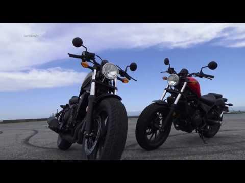 Honda レブル250/500試乗 WEBミスター・バイク