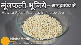 How to roast peanuts in microwave ? How To Roast Raw Peanuts in Microwave