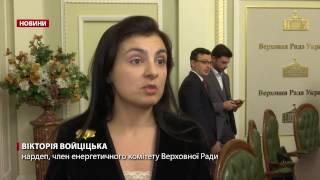 В Україні закриють 17 копалень  що робитимуть із шахта