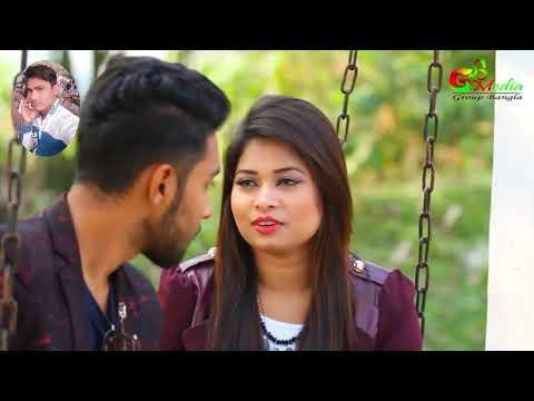 Ek Deho Ek Mon Ektay Pran A Buke 2018 New Super Hit Song