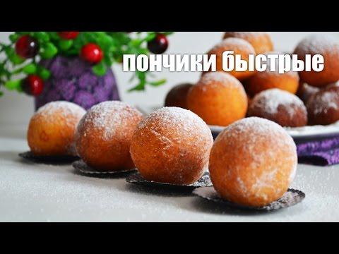 Рецепт теста для пончиков с фото