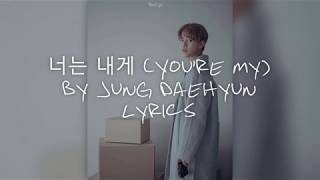너는 내게 (you're my) by jung daehyun lyrics