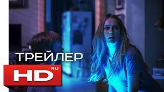 И ГАСНЕТ СВЕТ - HD трейлер на русском