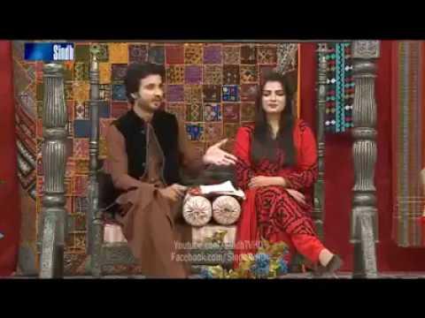 Behtreen Sindhi Shayari, Amazing Sindhi Poetry Of Love By Irshad