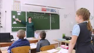 Видеоурок Бариновская СОШ Чемякина Светлана Александровна