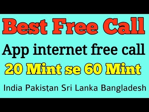 Free International Call mint best application India Pakistan free call in Hindi Urdu Tips