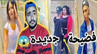 اوسخ واغرب كابلز في مصر وال تيك توك TikTok | اتحداك تتفرج علي تيك توك تاني - فيديوهات قذرة