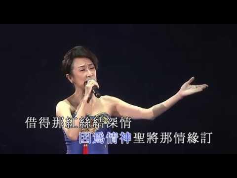 呂珊 - 平湖秋月 (鄭錦昌金曲輝煌半世紀經典演唱會)