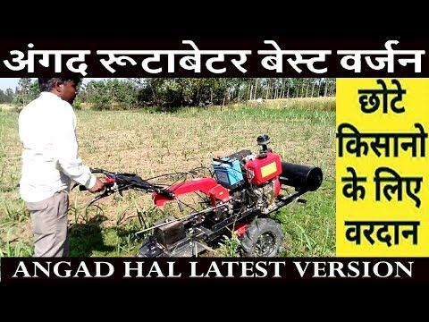 Angad Diesel Hal Letest Version Rutavetor New Video 2019//अंगद हल बेस्ट वर्जन