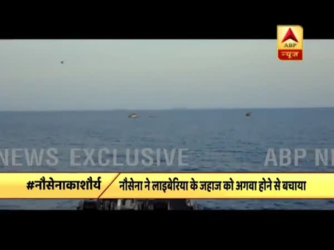 Indian Navy foils piracy attempt, rescues Liberian ship in the Gulf of Aden