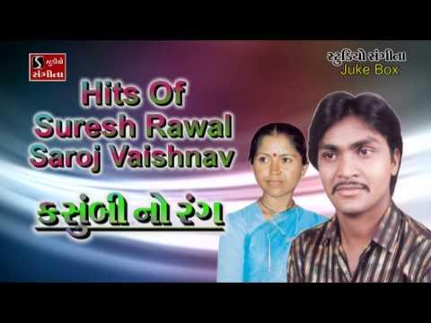 Suresh Rawal Saroj Vaishnav Kasumbi No Rang Lokgeet