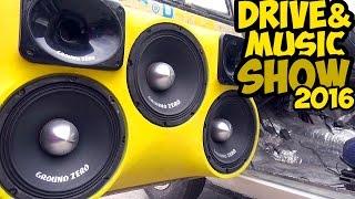 DRIVE&MUSIC SHOW Киев 2016(DRIVE&MUSIC SHOW Киев 16 апреля 2016 года (SPL, Loud Front) Подписываемся на канал об автозвуке и не только/subscribe: https://www.youtube.com/., 2016-04-28T03:44:55.000Z)