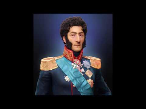 Пётр Иванович Багратион (1765 - 1812) - герой Отечественной войны 1812 года. Алексей Кузнецов.