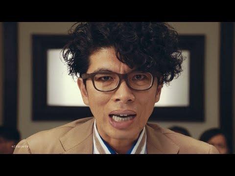 片桐仁、初の弁護士役に挑戦 『メルカリ』新CM「ママ節約篇」