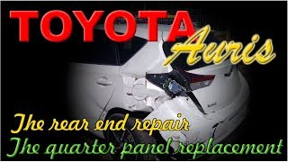 Toyota Auris, The rear end repair. Ремонт задней части.