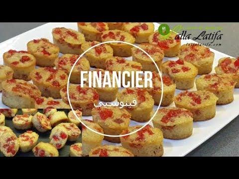 financier/financier-aux-fruits-rouges/دواز-اتاي-بريستيج/فينوسيي-بالفواكه-الحمراء/فينوسيي