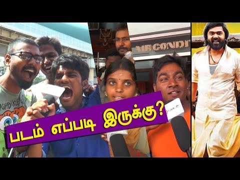 AAA Movie Public Opinion | Public Review | STR