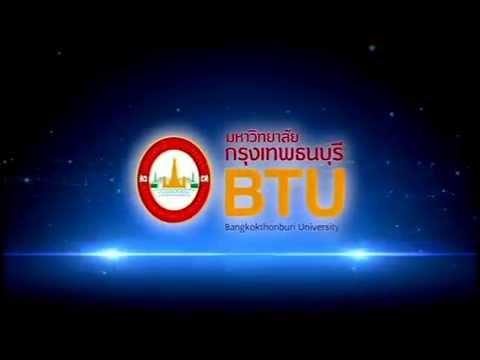 มหาวิทยาลัยกรุงเทพธนบุรี กับโครงการส่งเสริมวัฒนธรรมแห่เทียนเข้าพรรษา