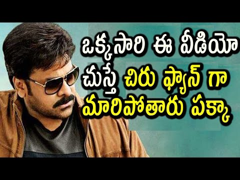 Thumbnail: All Hero Fans Must Watch This Video after Shifted To Chiranjeevi Seriously