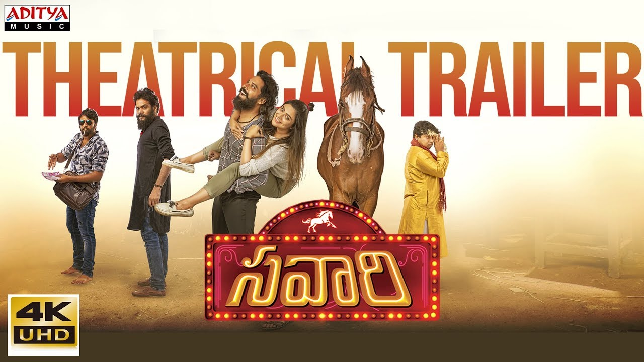Newz-Savaari Movie Theatrical Trailer