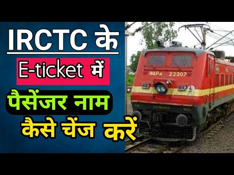 How to register IRCTC - indian railway reservation from YouTube · Duration:  4 minutes 52 seconds