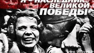 День Победы презентация  Берюховой Елены