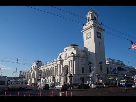 10.06.2019г Киевский вокзал и привокзальная площадь.