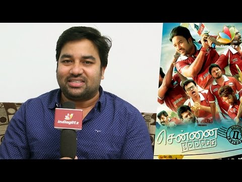 Chennai 28 2 Review will be done by us first : Mirchi Shiva Interview | Venkat Prabhu, Premgi Amaren