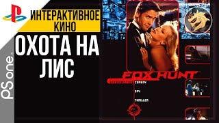 Fox-Hunt / Фокс Хант | PlayStation 32-bit | Полное прохождение
