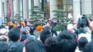 第84回箱根駅伝 2008年1月2日