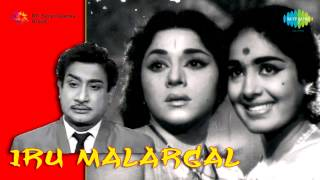 Iru Malargal | Madhavi Pon song