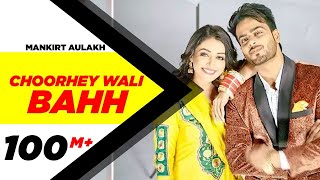 Download Choorhey Wali Bahh (Full Song) | Mankirt Aulakh | Parmish Verma | Sonia Mann | Latest Songs 2017