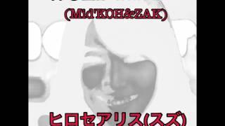 WOLF PAKK / ヒロセアリス(スズ) lyric : Mid'KOH,ZAK mixed : 悪代官B...