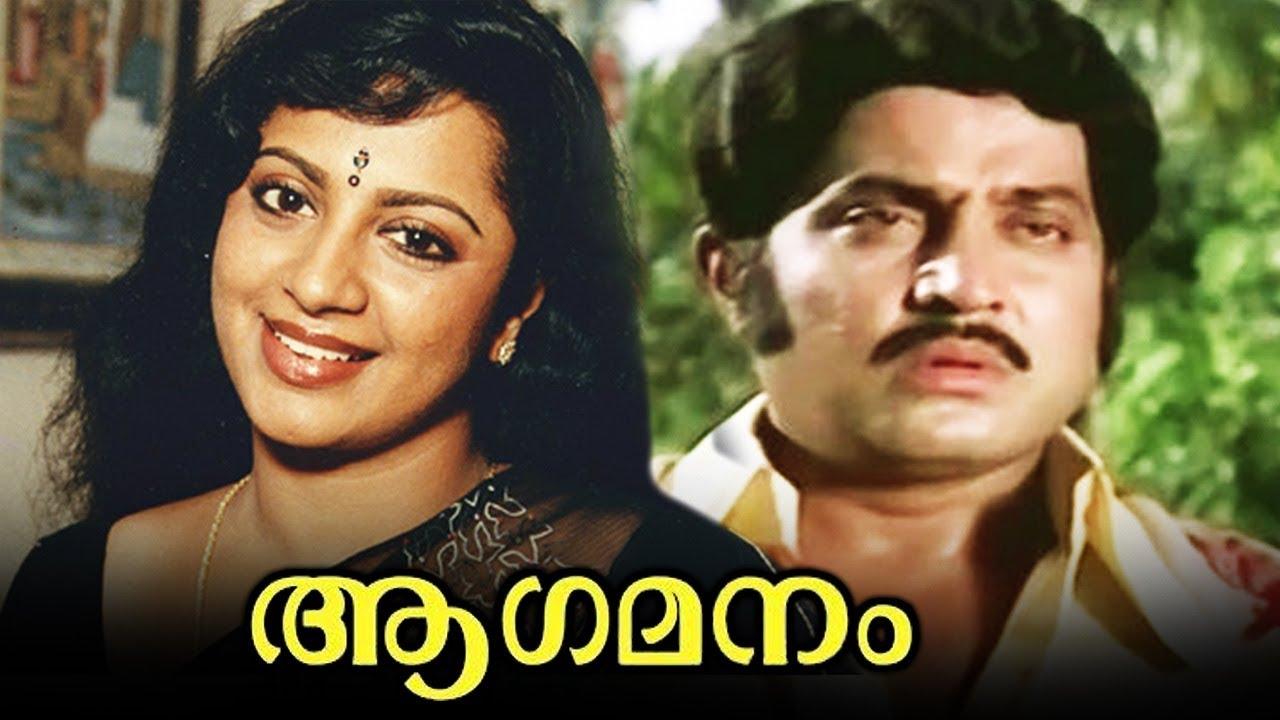 Full Malayalam Movie   Aagamanam   Srividya Movies   HD Malayalam Movies   New Malayalam Movies