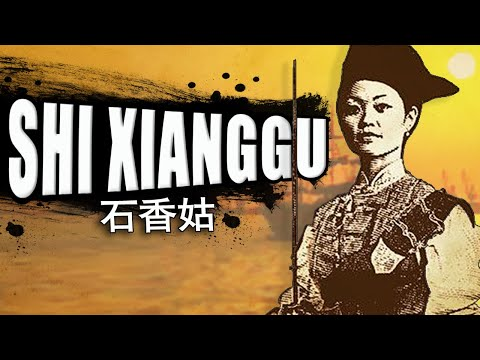 China's Pirate Queen: Shi XiangGu | WooKong
