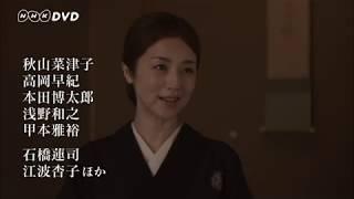 外から窺い知ることができない京都人の生活の中の密やかな喜びや苦悩を...