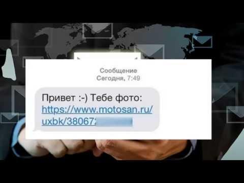 Привет :) Тебе фото : SMS - Soloboro.ru Motosan.ru