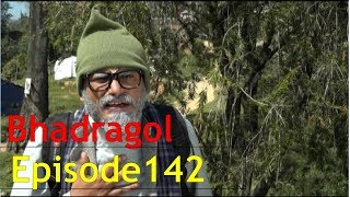 Bhadragol, 13th October 2017, Full Episode 142