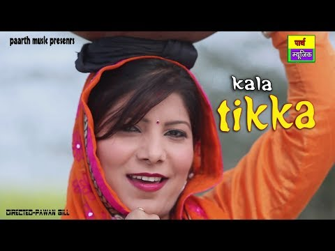 ✓kala Tikka {official Video}#Latest Haryanvi DJ Song 2018|काला टिक्का|sonu Chouan| Pooja Hooda | T R