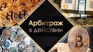 OLYMP TRADE/5000 РУБЛЕЙ ЗА 5 МИНУТ